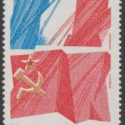frankrijk / sovjet unie